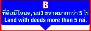 abcdoblenew 014